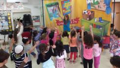 מופע מוזיקלי מקפיץ לילדים ולמשפחה